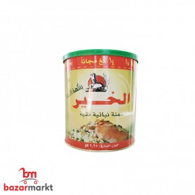 Pure Vegetable Ghee AlKhair 2000Gr
