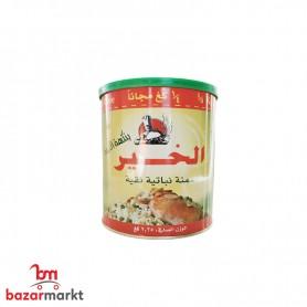 Vegetarsich Margarine  AlKhair 2000Gr