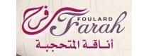 Al-Farah