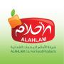 Al Ahlam