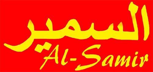 AL SAMIR
